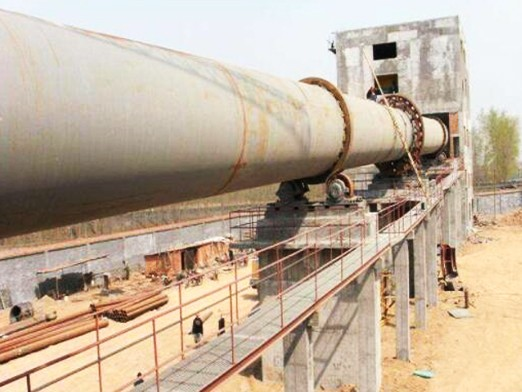 lime And Cement Rotary Kiln